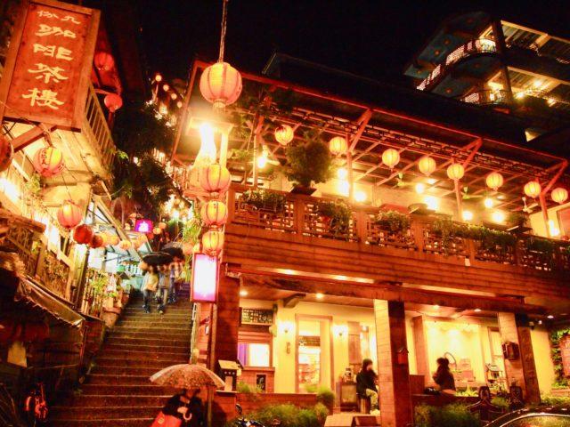 【広島発】台湾いいとこ取り!観光にグルメに欲張りツアー!