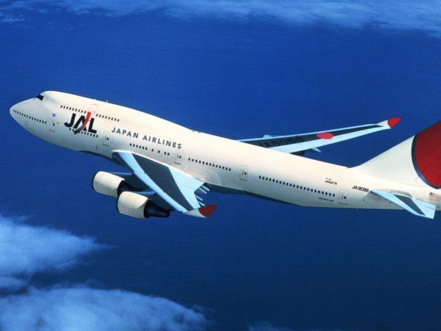 【羽田・成田・関空発】JALで行くディズニーリゾート